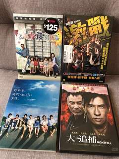 🏆金像獎🏆電影正版DVD
