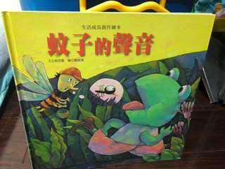 🚚 兒童彩色繪本兒童故事書床邊故事書