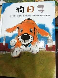 🚚 兒童故事書床邊故事書彩色繪本