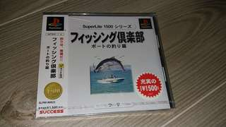 PS1 game.釣魚俱樂部(全新未拆膠袋)