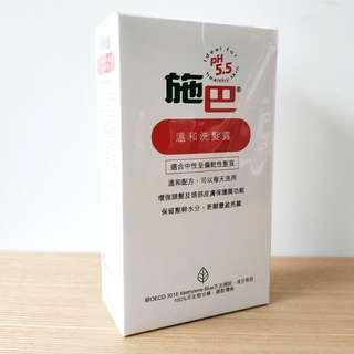 全新施巴溫和洗髮露/洗頭水400毫升 Brand new Seba Med everyday mild shampoo 400ml