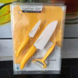 Kyocera Ceramic knife kitchen set