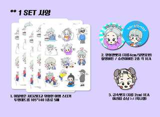 Ordinary Sanha Sticker and Metal Badge Set