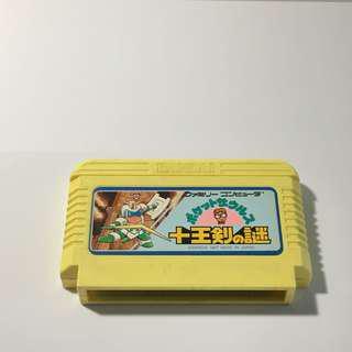 Pocket Zaurus - Swords of the Ten Kings - Famicom NES