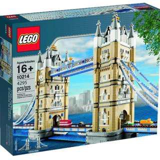 Lego Build London's famous Tower Bridge! 10214