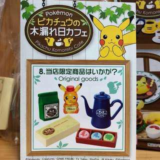 Re-Ment Pokemon Pikachu Komarebi Cafe-8.Original Set