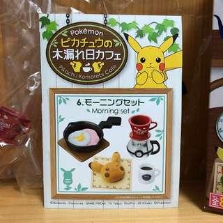 Re-Ment Pokemon Pikachu Komarebi Cafe-6.Morning Set