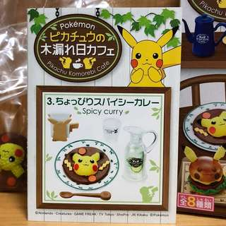 Re-Ment Pokemon Pikachu Komarebi Cafe-3.Spicy Curry