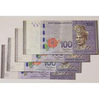 (BW) RM100 ZA to ZD Prefix ZETI Replacement Note (4 pcs - VF)