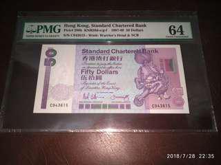 1988年 香港渣打銀行伍拾元 C版 PMG 64