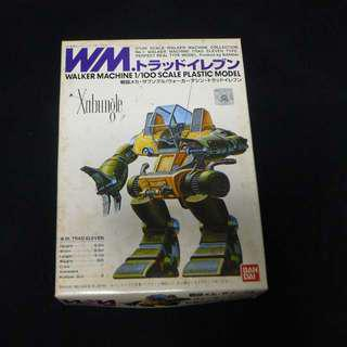 Unassembled Vintage xabungle Walker Machine model kit