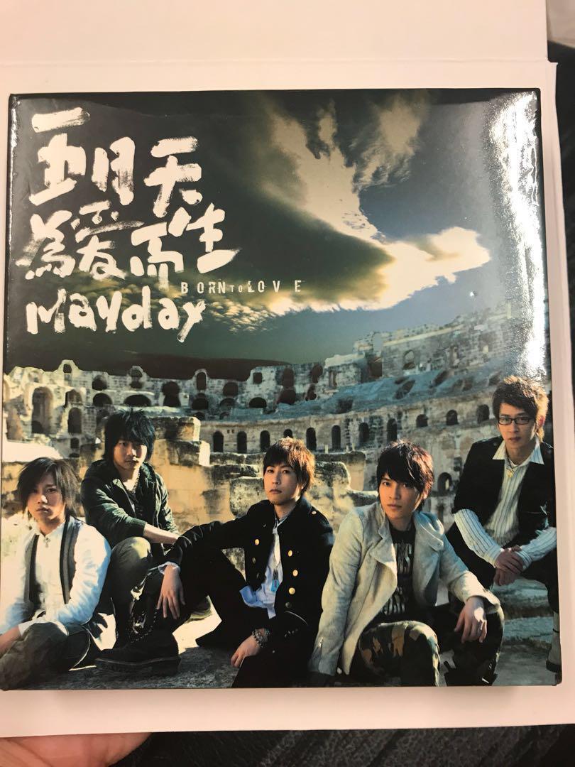 五月天 初版絕版 為愛而生 專輯