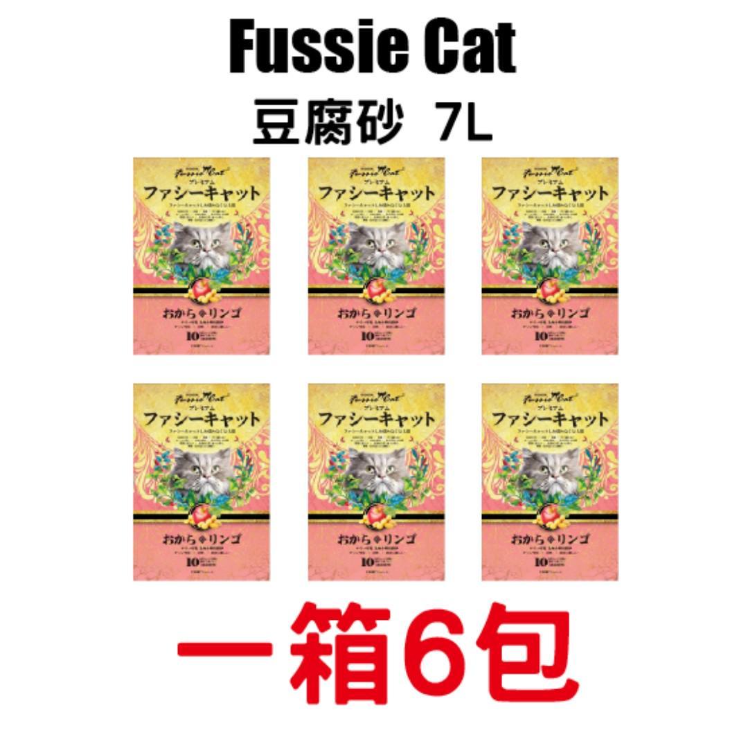 Fussie cat 蘋果味豆腐砂 7Lx6包