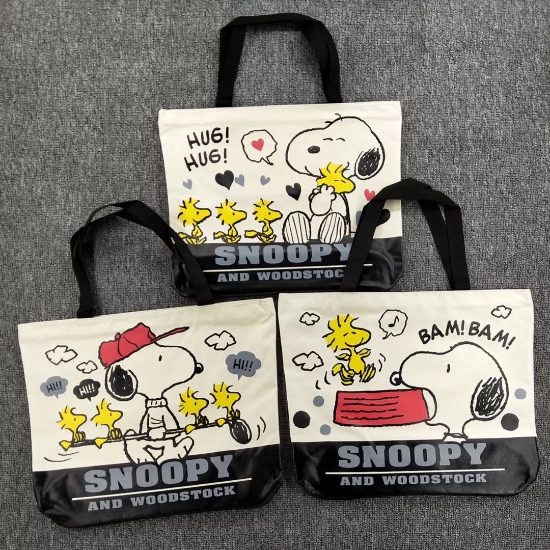 Little Snoopy Sling Bag - GFR432 Size: 46 5*40*10cm Design: as attach photo