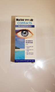 Murine 妙蓮隱形眼鏡亮目保濕液