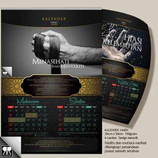 Kalendar Hijriyah/Masehi