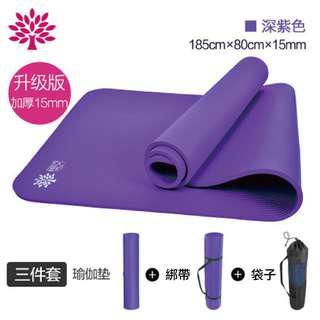 瑜珈墊初學加厚呵護升級版-加寬防滑運動柔軟健身
