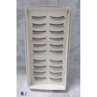 假睫毛 眼睫毛 10對 (圖2) /美容 丙級檢定 考試