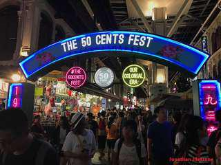 Don't miss this! 50 Cents Food Festival Chinatown. Must Go!