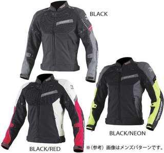 Komine jackets