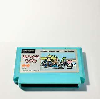 Onyanko Town - Famicom NES