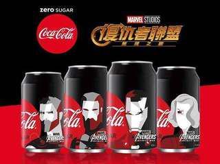 Coca-Cola Zero x Marvel Avengers 零度可口可樂 x 復仇者聯盟(最後一套)