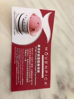 Movenpick coupon 包平郵 觀塘店換领
