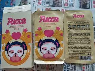 $50/4 Korea pucca rainbow L'affair premium Shiny Pearl BRIGHTENING mask 25ml by Vooz pnpcos 韓國珍珠美白亮白面膜