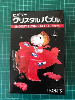 Snoopy flying ace. 40 pieces 3D Crystal Puzzle
