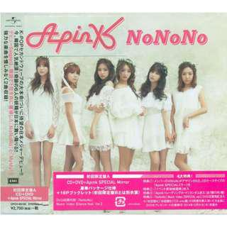 NoNoNo [Japanese ver.] [w/ DVD+GOODS, Limited Edition / Type A