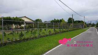 屏東內埔農舍區美農地 約4分多