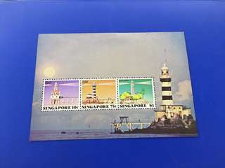 Singapore Raffles Lighthouse Stamp