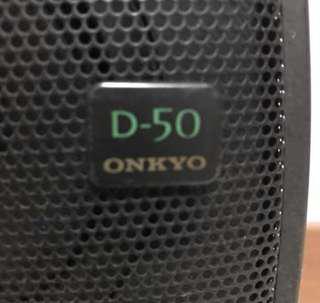 ONKYO D50 SPEAKERS one pair