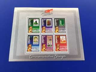Singapore Commemorative Stamps