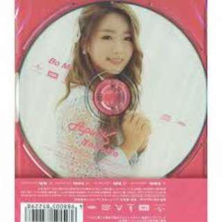 Apink NoNoNo [Japanese ver.] [Limited Edition / Bo-mi ver.]
