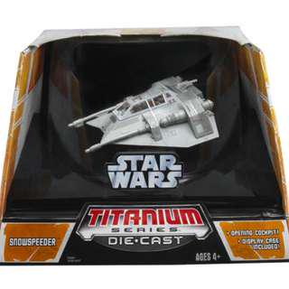 Star Wars Titanium Ultra Snowspeeder and Ultra Slave I