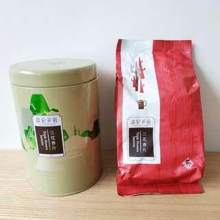 全新英記茶莊鐵茶罐裝三花香片150克(4両) Brand new Ying Kee Tea Company triple flowers jasmine tea leaves 150g with tea canister