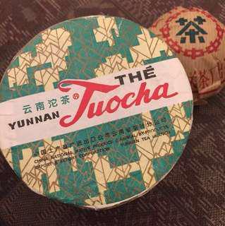 The Tuocha 法国沱茶 (90s')