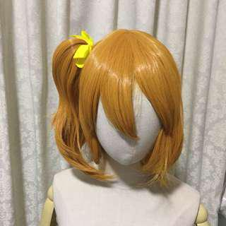 Honoka Cosplay Wig