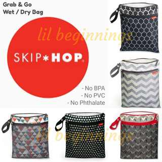 Skip Hop Grab & Go Wet Dry Bag (Authentic, BNWT)