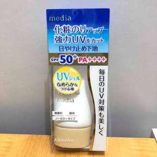 全新 Media 防曬妝前水凝乳30g  Makeup Base SPF 50+(made In Japan)