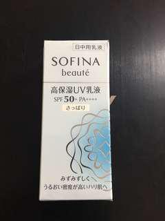 Sofina 防曬乳液