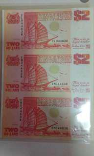 Singapore Two Dollars Notes