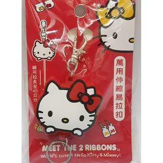 Sanrio Hello Kitty 吉蒂貓伸縮易拉扣