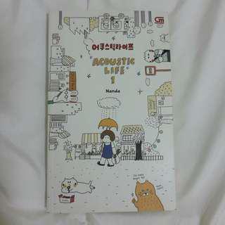 [Novel] Accoustic Life 1 어쿠스틱라이프