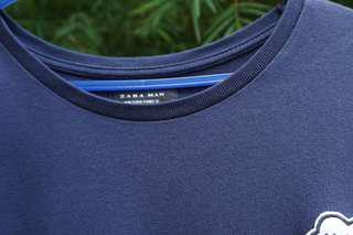 Thinking of you shirt by Zara Man
