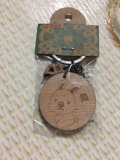 Taiwan rabbit keychain 台灣小兔匙扣