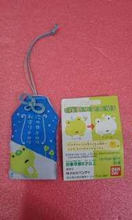 Bandai 青蛙仔平安符(藍色)