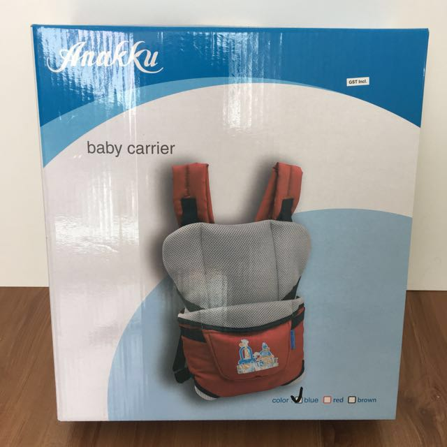 Reduced Price Anakku Baby Carrier
