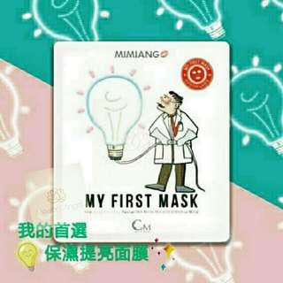 韓國 My First Mask Brightening Facial 我的首選💖保濕提亮面膜💖
